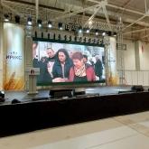 Выставка в Экспограде ЮГ