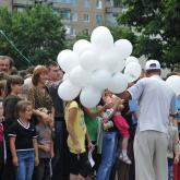 Проведение городских праздников